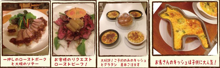 パーティー料理3